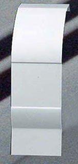 """Sterling Kom-Pak WJ-9A 2-1/2"""" Baked Enamel White Hydronic Baseboard Trim Strip"""